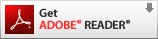 Adobe Readerのダウンロードはこちら